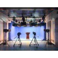 天创华视供应高清虚拟演播室抠像系统,真三维无轨虚拟演播室搭建厂家