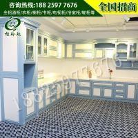 全铝家具整体橱柜定制全屋地中海简约铝合金橱柜壁柜厂家直销代理
