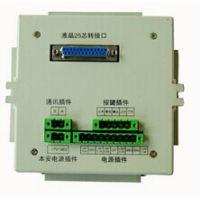 保护器PIR-4008ZX驱动单元