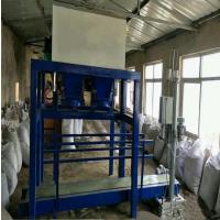 煤块定量包装机-潍坊科磊机械设备有限公司