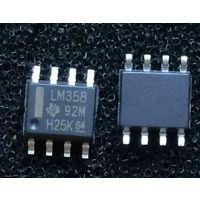 线性 放大器 仪表 运算 缓冲器放大器  LM358A LM358  集成电路