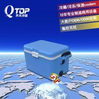 食品保温箱装60盒 米饭保温箱 卫生无毒 - 保温箱大小