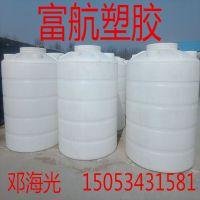 5吨甲醇塑料桶 储罐 水塔 化工桶
