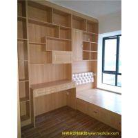 儿童套房_好弗来儿童套房定制家具_生态板定制儿童套房