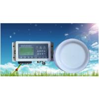 MH-GFB固定式粉尘浓度检测报警仪