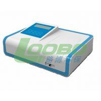 路博厂家直销供应江苏广西地区uv752紫外分光光度计价格优惠可靠耐用