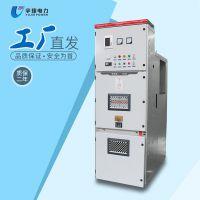 厂家直销KYN28-12(Z)高压中置柜|进线柜|出线柜|高压开关柜