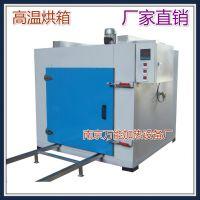 高温烤箱规格不锈钢304材料 燃气烘箱万能加热费用低