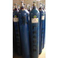 高纯氧气多少钱一瓶 氧气供应商 广州高纯氧气体厂