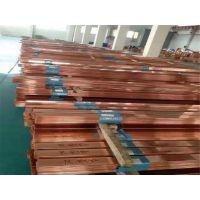 供应变压器用紫铜板 超宽铜母线T2紫铜排