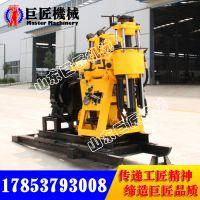 批发零售HZ-130YY液压岩心钻机华夏巨匠地质勘探钻机