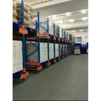 组合货架定制|货架公司|货架工厂|货架批发|组合货架定制