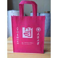 南昌环保袋全新料制作布料厚实、承重性强-厂价直销