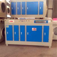 磁感光氧催化空气净化设备 工业喷漆除臭废气处理成套设备晨明环保
