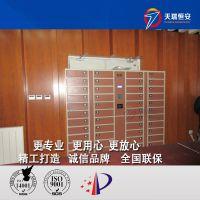 天瑞恒安 TRH-KL-92 贵阳学校指纹联网储物柜,贵阳学校指纹电子智能寄存柜