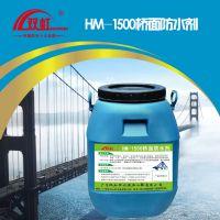 双虹 HM-1500桥面防水剂 SH-160
