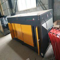 厂家供应光氧废气净化器,5000平米光氧废气净化器厂家报价,光氧催化设备,钰佳