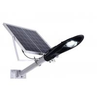 粤耀照明供应LED路灯灯头道路照明太阳能灯路灯头庭院挑臂灯