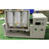 河南翻转式振荡器JTAFZ-6A医药、化工、教学