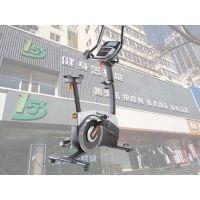 山西爱康正品家用健身车专卖_太原153健身器材城