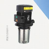 现货供应侵入式不锈钢多级离心泵 机床冷却泵 工业清洗设备增压泵