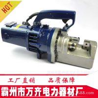 RC-16便携式液压钢筋剪电动液压钢筋剪剪切范围4-16mm切断机