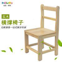 【幼儿园横撑椅】山东厚朴 幼儿园松木横撑椅子儿童实木椅子