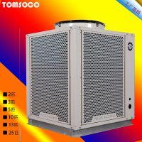 熟知15P空气源热泵工作原理 热泵热水器原理只有一人知道