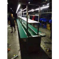 铝型材流水线 非字型装配线 吊灯架皮带线 包装流水拉线 锋易盛供应