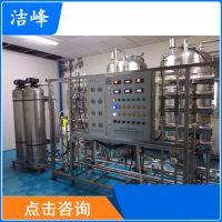 承接纯化水设备改造 提供纯化水系统改造方案