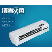 供应平度臭氧发生器有限公司