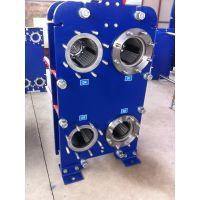 厂家供应制造氧化钛、酒精发酵、合成氨、树脂合成专用板式换热器 热交换器