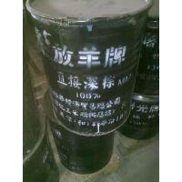 常年生产销售胶合板 、竹板、竹竿、竹胶板、竹皮、木皮染色染料