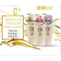 广州厂家洗发水代加工哪家好 护发素贴牌oem 厂家一站式服务