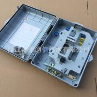 【外贸】32芯光缆分纤箱,FDB光纤分线盒,1比32分光分纤箱,光分箱