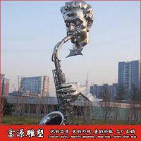 萨克斯不锈钢人物雕塑 济南不锈钢雕塑厂家