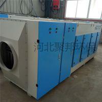 环保设备生产厂家A废气处理设备A光氧等离子一体机
