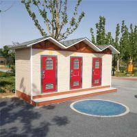 【移动厕所】【生态环保厕所】旅游景区公共卫生间