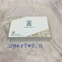 化妆品盒定制高档礼品盒定做彩盒纸盒酒盒茶叶盒礼盒包装印刷logo