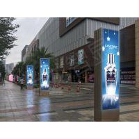 户外LED广告机—智能LED广告机—裸眼3D显示屏