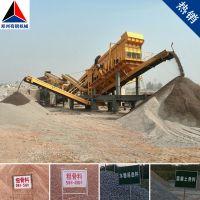 湖南张家界引进日产8000方移动式花岗岩制砂生产线