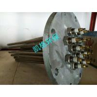 供应凯格电热蒸汽锅炉配套用各种型号不锈钢法兰电热管