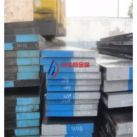 进口德国1.2379模具钢 1.2379模具钢价格