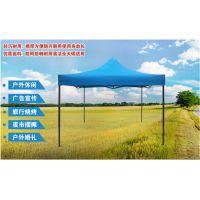 昆明展览帐篷折叠式广告帐篷,兰枢制造结实好用