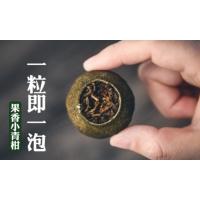 小青柑普洱茶顺升号火热预定