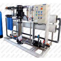 制酒用反渗透水处理设备 工业生产反渗透水处理设备