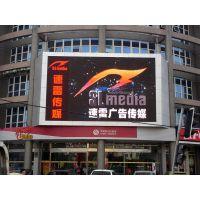 深圳led显示屏 河南led显示屏 室外P4高亮广告屏