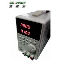 高精度可编程直流电源价格及型号 成都可编程电源厂家-凯德力