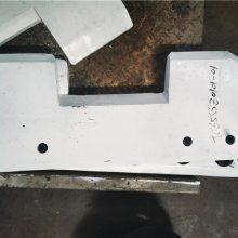 煤溜子124SAF020102拨链器结构件加工*拨链器124SAF020102