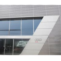奥迪汽车店长期合作厂家幕墙凹凸异形长城铝单板天花吊顶在哪里购买